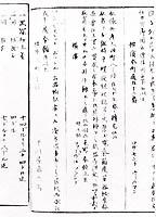 「万国新聞紙」と「中川屋嘉兵衛のパン、ビスケット、ボットルの広告」