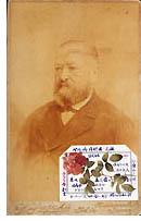 """""""チャリ舎""""創業者、 カール・ヤコブ・ヘス (通称チャリヘス) (Carl Jacob Hess)氏 (1838-1897) <写真提供/古川鮎子氏>"""