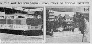 第27回 1928年(昭和3年)、海外の展覧会に出品
