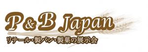 P&B JAPAN - JPN - Plain
